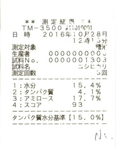 img011-1